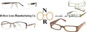 Al Noor Optical Line