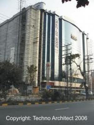 Rabi Center