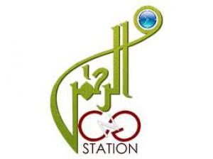 Al-Rehman CNG Station