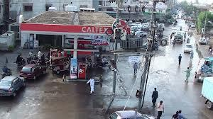 Caltex Petrol and CNG Pump