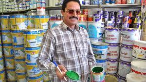 Saadi Hardware & Paint Store