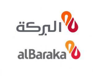 Al-Baraka Bank