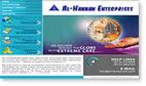 Al Hannan Enterprises