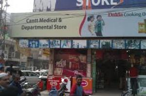 New Cantt. Medical Store