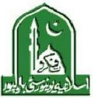 Islamia University, Bahawalpur