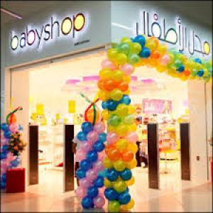 Baby Shop Stores - [ Babyshop ]