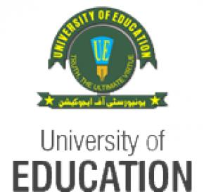 University of Education, Lahore