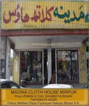Madina Cloth House