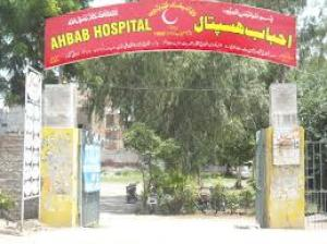 Ahbab Hospital