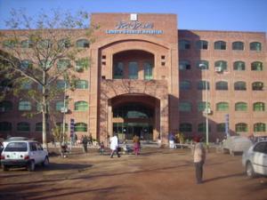 Lahore General Hospital - LGH