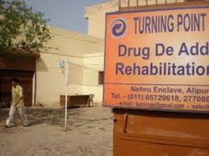 Turning Point Rehabilitation Centre