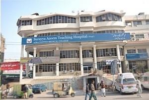 Surriya Azeem Hospital
