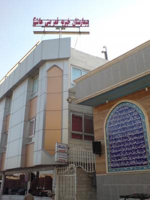 Qamar Hospital