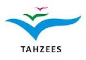 TAHZEES Express (Pvt) Ltd.