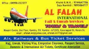 Al Falah Travel and Tour Operators (Pvt.) Ltd