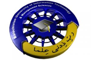 Balochistan University of Information Technology & Management Sciences