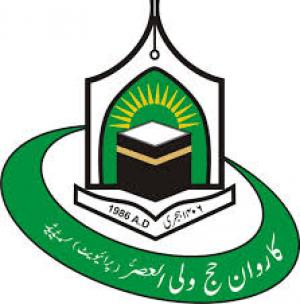 Karvan-e-Hajj Vali Al Asar (Pvt) Ltd.