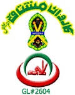Karwan-e-Mushtaq International (Pvt) Ltd.