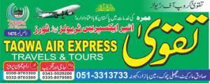 Taqwa Air Express