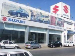 Al Hamd Suzuki Pvt Ltd