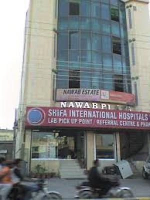 Nawab Plaza