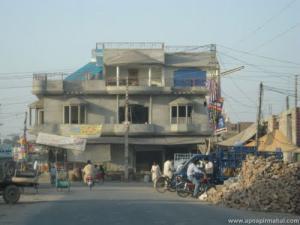 Umar Plaza