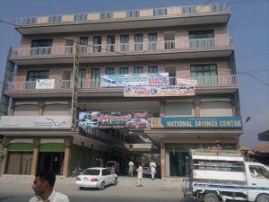 Tahir Plaza