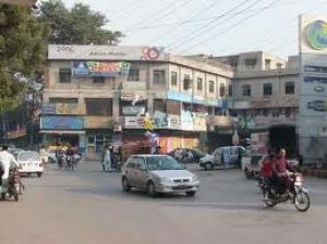 Shan Plaza