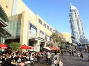 Dubai Plaza
