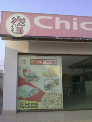 Chikinow Fast Food