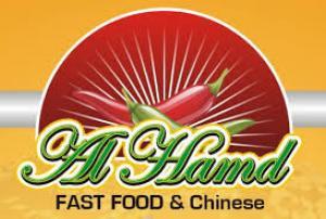 Al Hamd Fast Food & Chinese