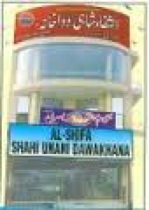 Al-Shifa Shahi Unani Dawakhana
