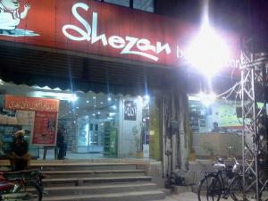 Shezan Bakeries