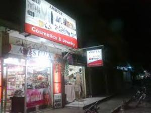 AMSUUA Gift and Cosmetic Shop