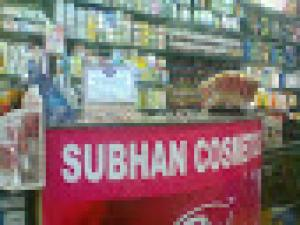 Subhan Cosmetics