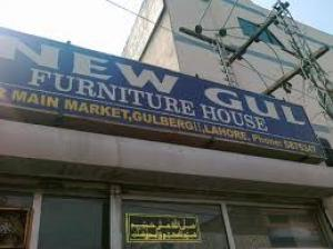 New Gul Furniture House