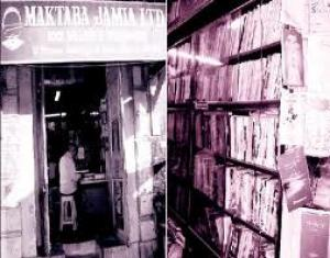 Kitabistan Book Store