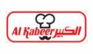 Al-Kabeer Computers
