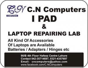 C.N. Computers