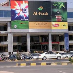 Al-fatah Shopping Mall
