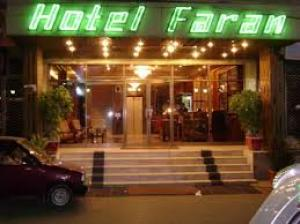 Faran Hotel in Hyderabad Directory - EveryThing PK (A Place