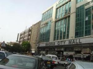 Madina City Mall