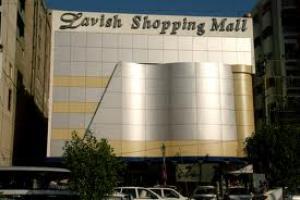 Lavish Mall