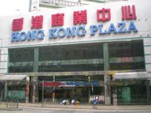 Hong Kong Shopping Mall