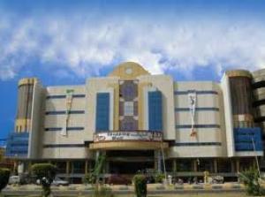 Rufi Shopping Center