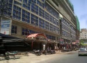 International Shopping Center