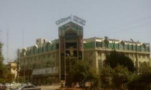 Clifton Shopping Galleria