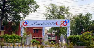 Cmh Hospital Faisalabad